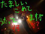 画像 045.jpg